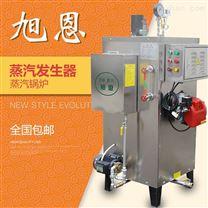 蒸汽发生器商用best365亚洲版官网工业全自动小型