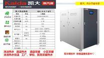 微型全自动燃气热水机