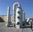 BFN系列玻璃钢高浓度酸雾净化塔