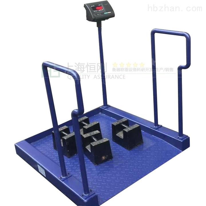 自动复位轮椅秤,透析电子体重秤