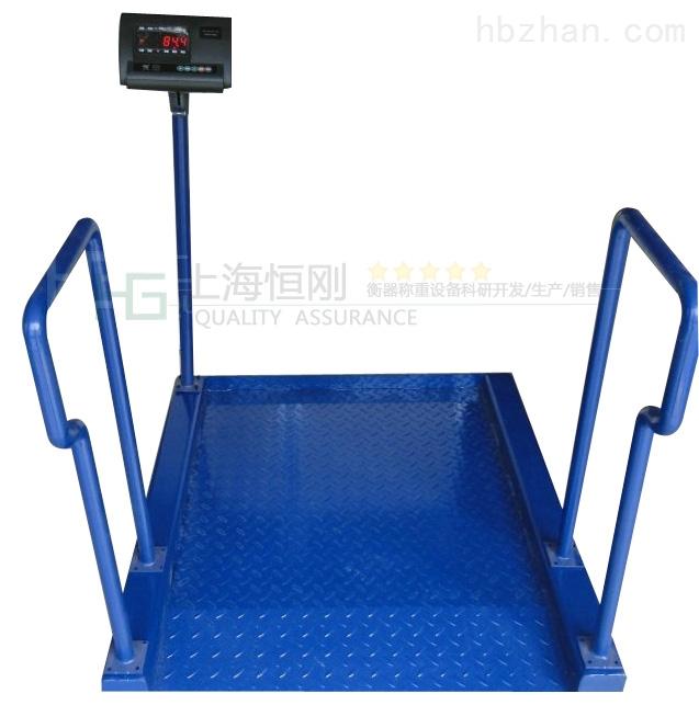 苏州轮椅秤厂家,电子轮椅称批发