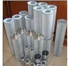 齐全液压站用黎明滤芯|黎明过滤器报价、型号