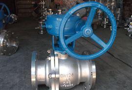 Q341F不銹鋼蝸輪球閥