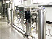 每小时3吨反渗透纯水设备
