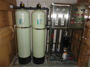 1吨/小时反渗透纯化水设备