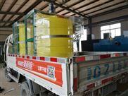 黑龙江省成套加药设备