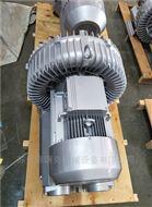 18.5kw风刀专用旋涡风机