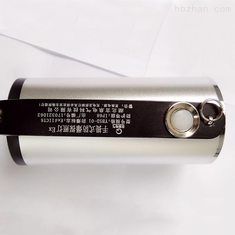 XBY4400手提式防爆探照灯铝合金材质
