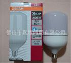 欧司朗大功率LED球泡灯36W明亮系列E27白光