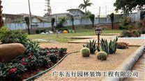 广州私家花园设计-广东五行园林