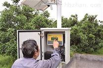 陕西自动滴灌系统雷竞技官网app生产厂家