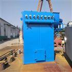 hc-chuchen20158单机除尘器生产厂家