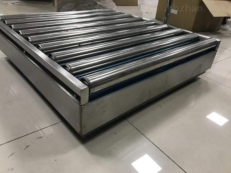 50公斤帶聲光報警打印的滾筒電子秤哪裡有賣