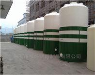 立式塑料pe桶