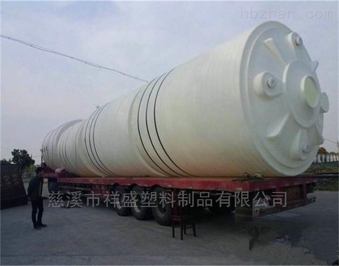 攪拌水桶清浦區
