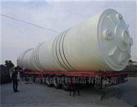 2立方工業塑料水箱2立方工業塑料水箱