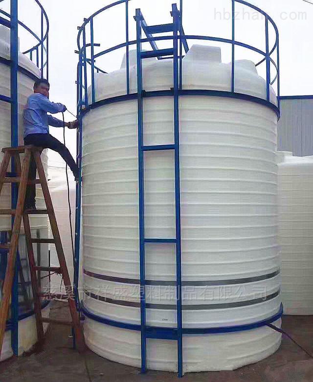 清洗劑儲存桶黃巖區
