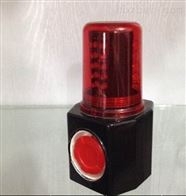 FD5810防爆声光器充电式信号灯