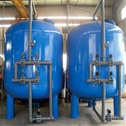 LTS-LTS厂家直销海林石英砂过滤器供应