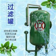 LTS-厂家直销仙桃石英砂过滤器的应用