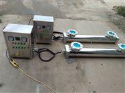 二次供水大功率紫外線消毒器