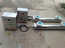 二次供水大功率紫外线消毒器