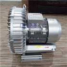 HRB高压吸料风机