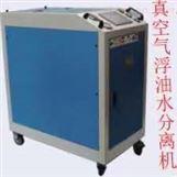 切削液净化机全气动式不用电的油水分离机
