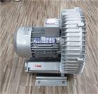 HRB萝卜清洗机专用高压风机