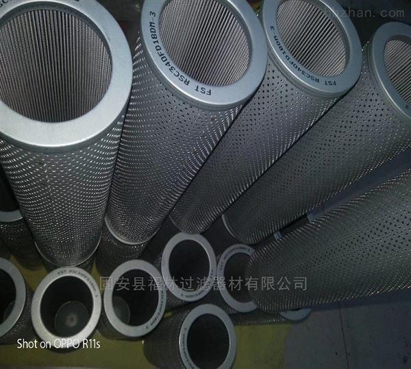 黎明WY-600*10Q液压油滤芯