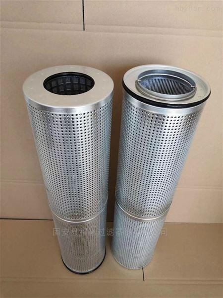YOT51-14-03电厂耦合器润滑油滤芯