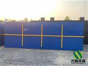 化肥厂污水一体化处理设备