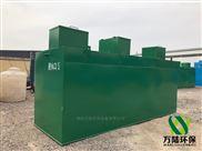 屠宰场污水处理环保设备