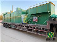 克拉玛依市城镇污水处理工程设备
