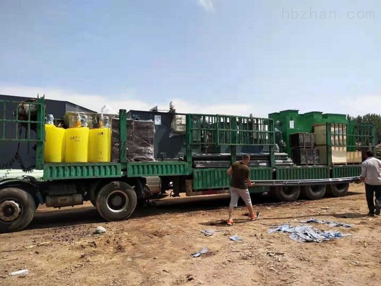 辽阳小型污水处理设备