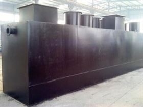 KWBZ-5000益阳养老院污水处理设备