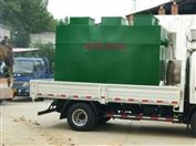 KWBZ-5000红河哈尼族彝族自治州养猪废水处理设备