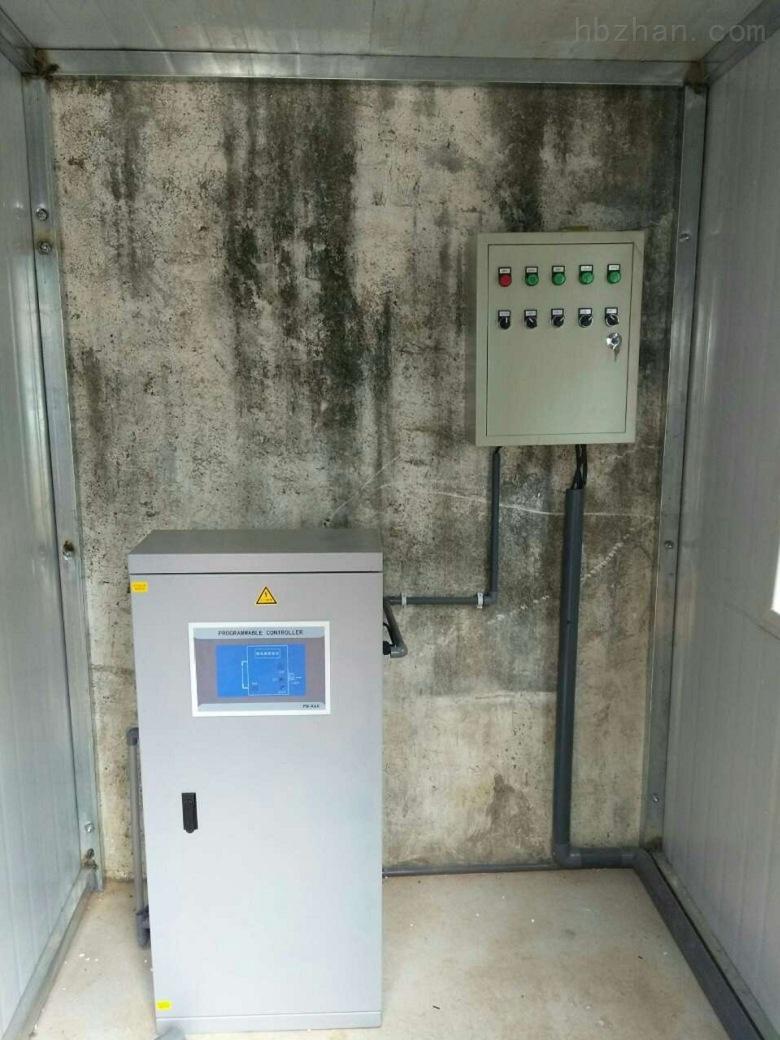 玉林污水处理设备技术