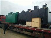 KWBZ-5000新疆养殖废水处理装置
