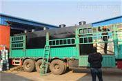KWBZ-5000安庆养殖废水处理装置