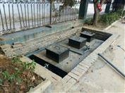 KWBZ-500020方门诊污水处理设备价格