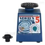 VORTEX-5漩渦混合器