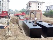高速公路服务区(地埋式)污水处理系统