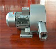 顺德区鱼塘增氧风机-曝气旋涡气泵