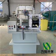 广东油墨污水处理一体化设备