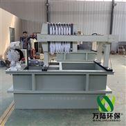 寶山區雜志印刷污水水墨處理設備