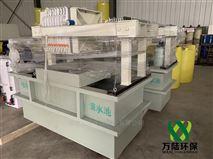 宁国市化工水墨污水处理设备
