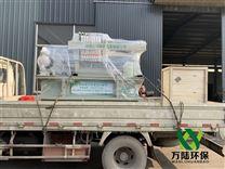 珠海市水墨废水处理成套设备