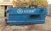 哈尔滨造纸污水处理设备气浮机