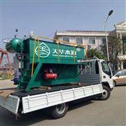 大庆油田污水处理设备气浮机设备